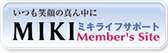 MIKI Corporation